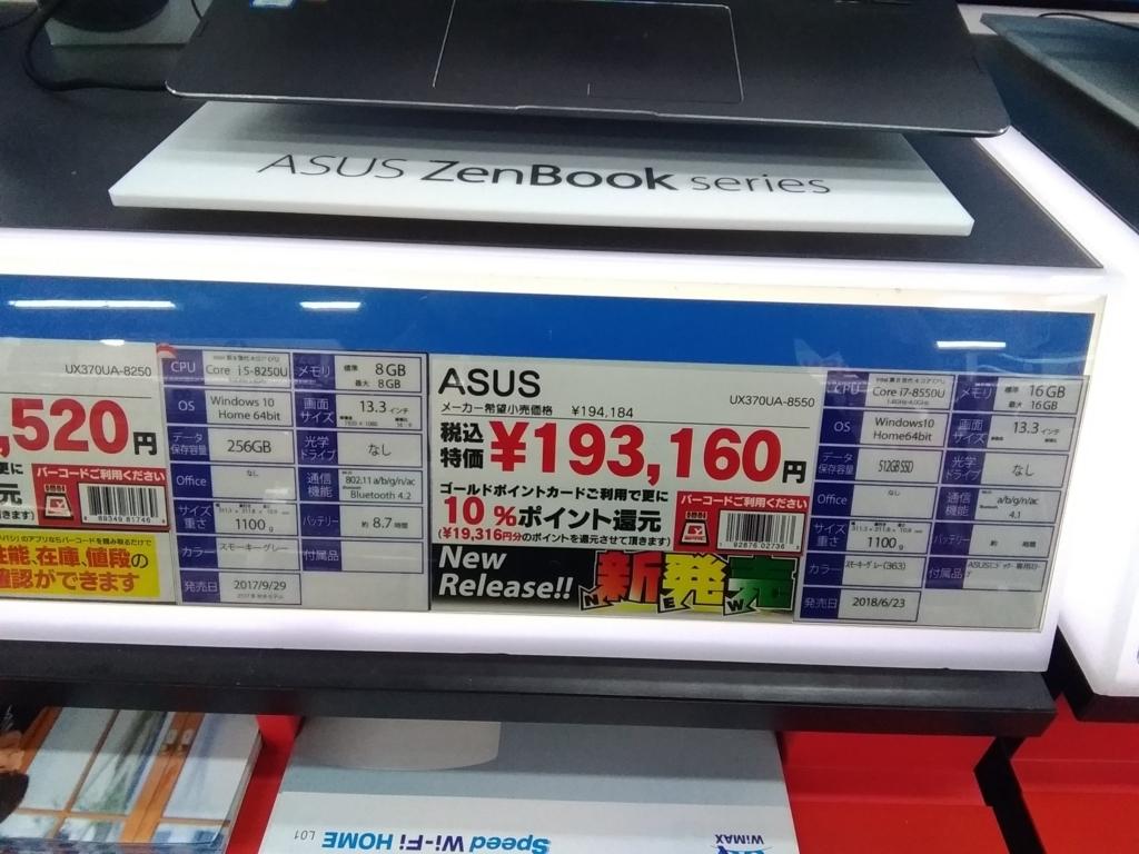 f:id:hirokiky:20180717121546j:plain