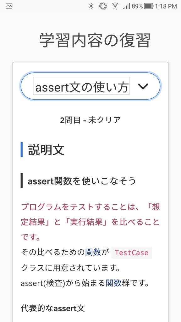 f:id:hirokiky:20180906134126j:plain