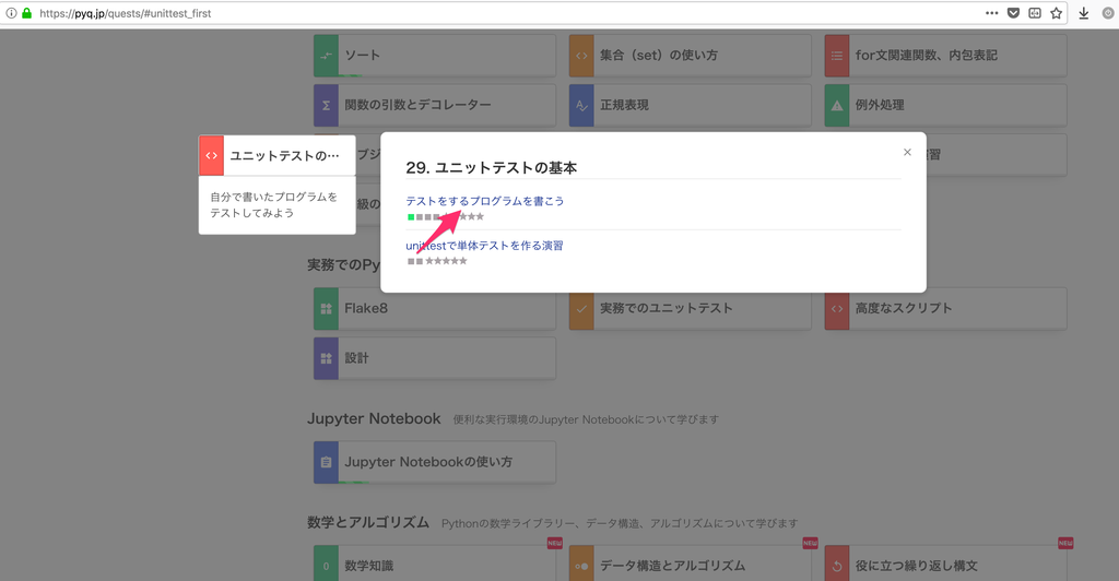 f:id:hirokiky:20180906134312p:plain
