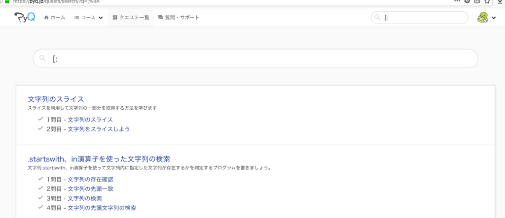 f:id:hirokiky:20180906134812p:plain
