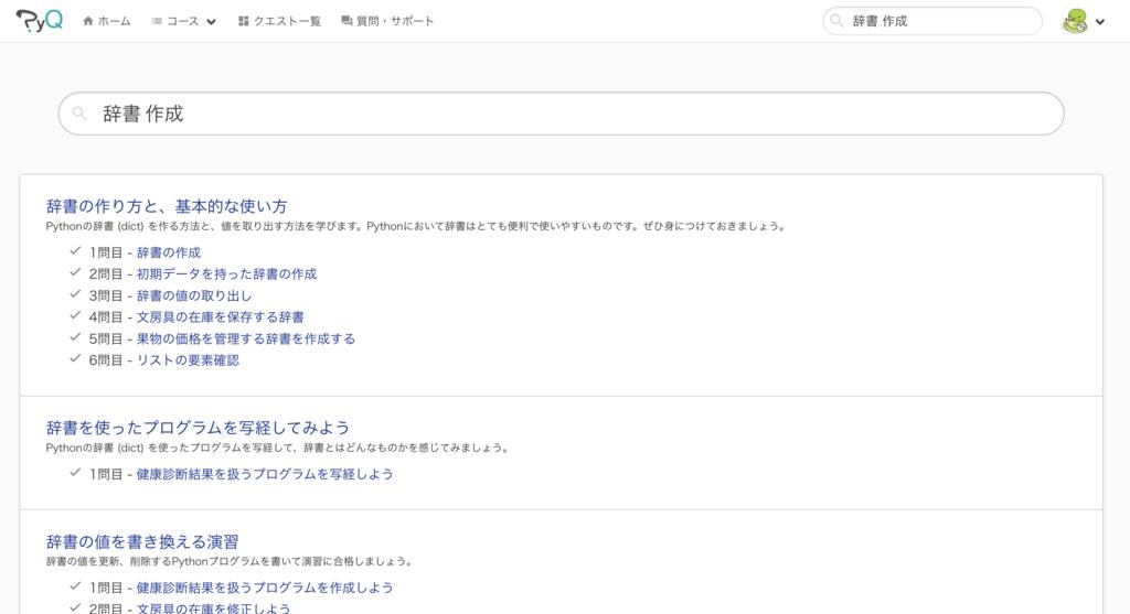 f:id:hirokiky:20180906134948p:plain