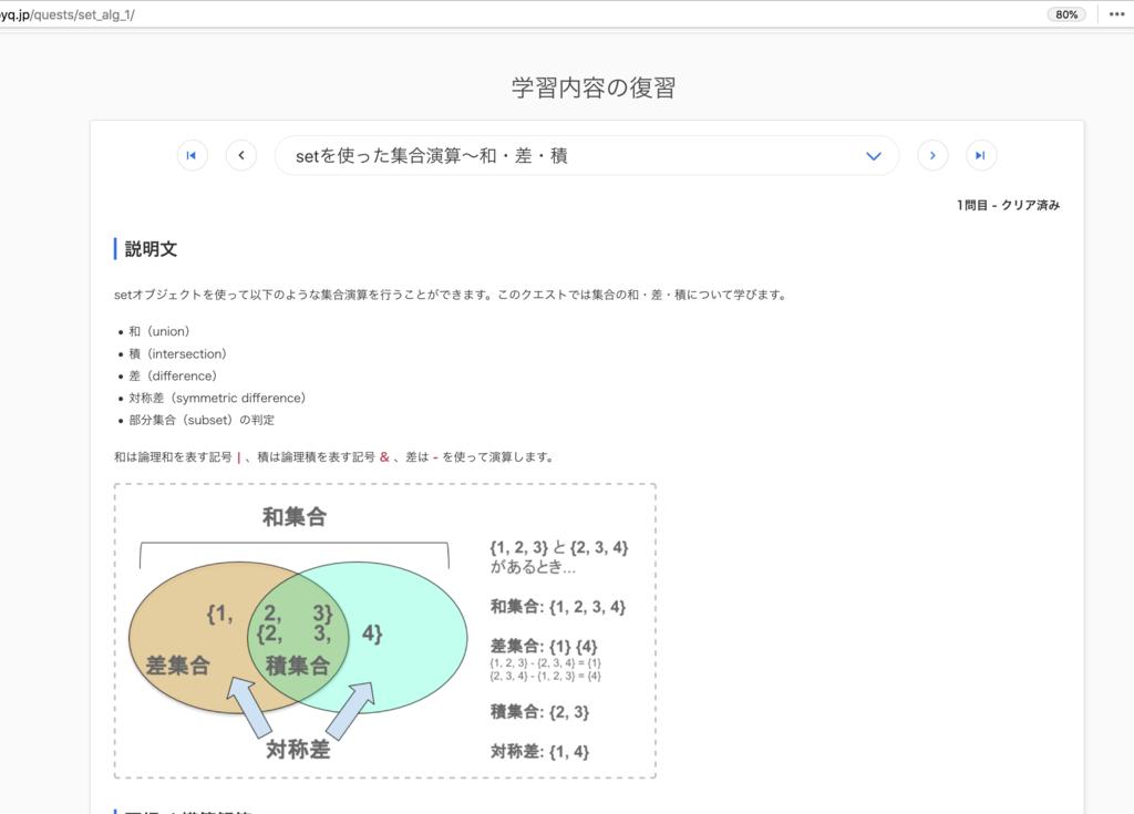 f:id:hirokiky:20180906141014p:plain