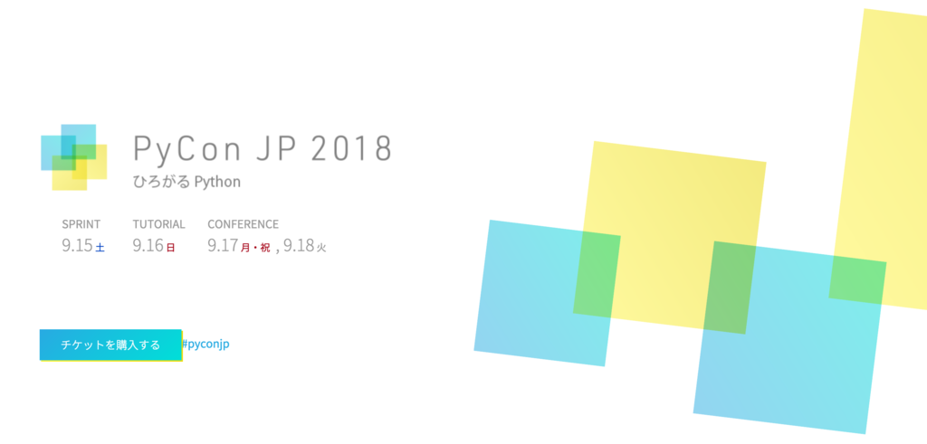 f:id:hirokiky:20180914103608p:plain