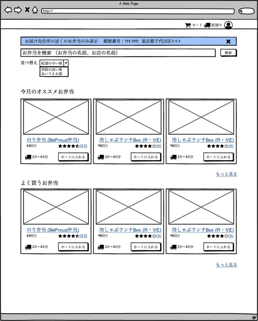 f:id:hirokiky:20181102155800p:plain