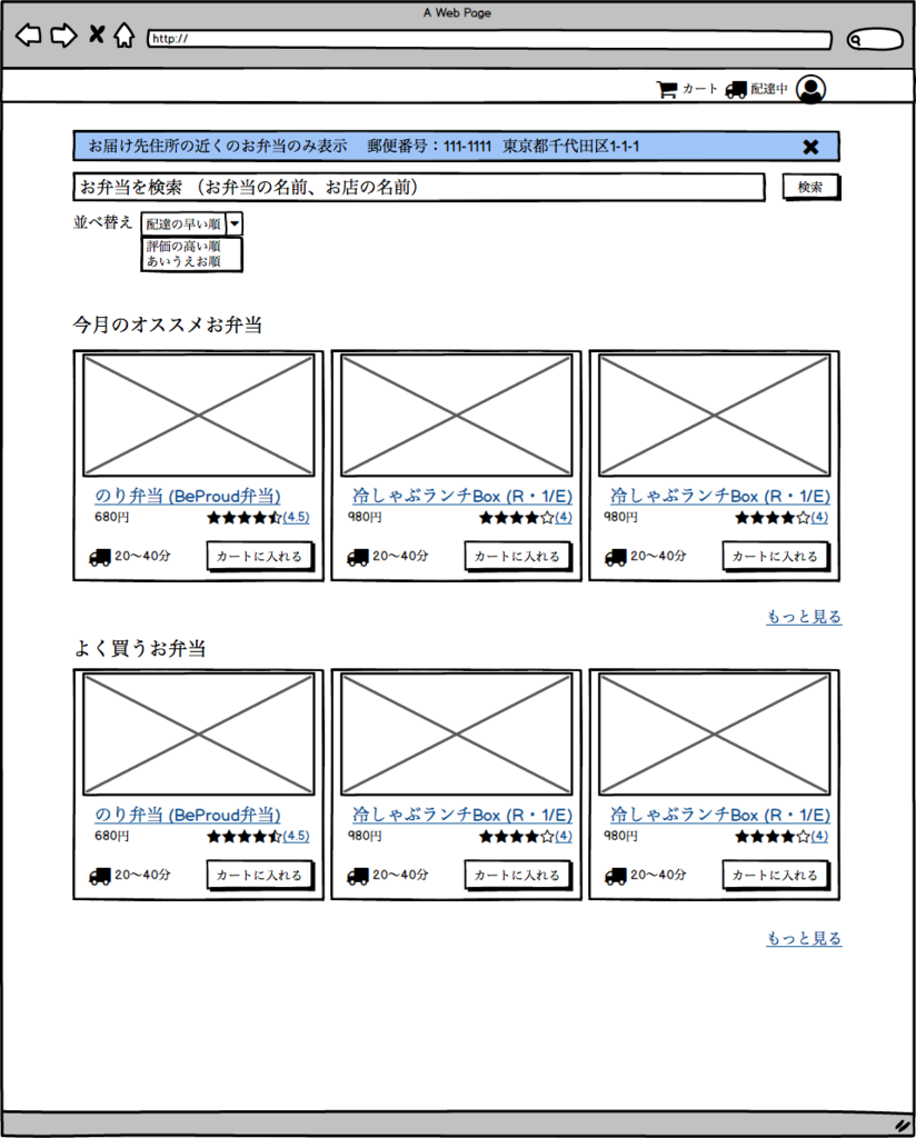 f:id:hirokiky:20181102155827p:plain