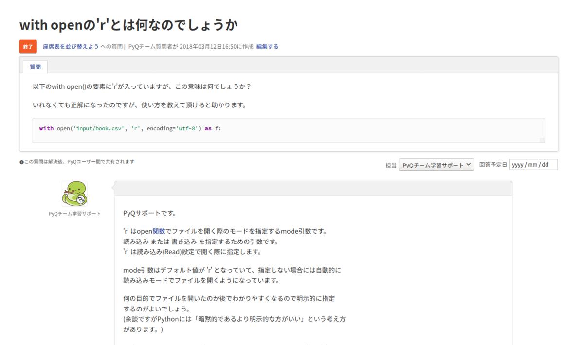 f:id:hirokiky:20190416165635p:plain