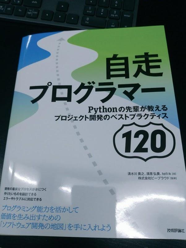 f:id:hirokiky:20200220104314j:plain