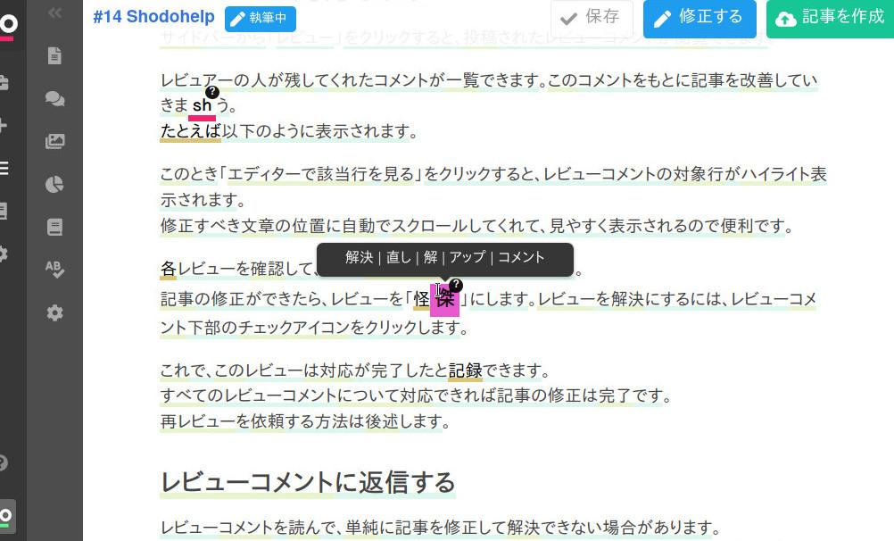 f:id:hirokiky:20200720235911j:plain