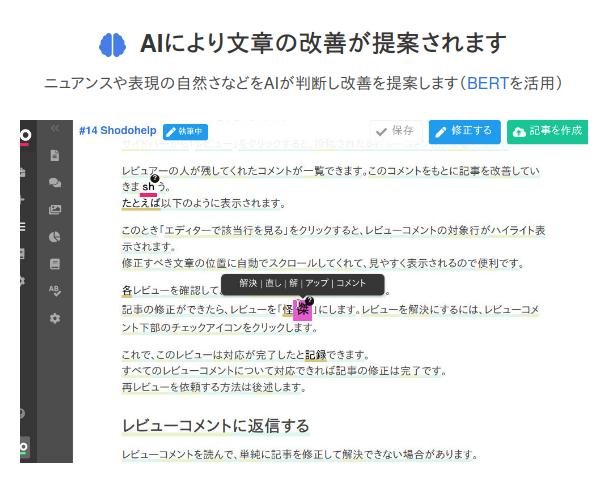 f:id:hirokiky:20200721001528p:plain