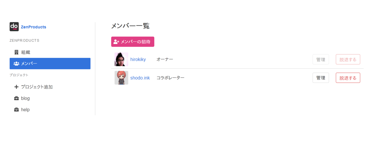 f:id:hirokiky:20200911105933p:plain