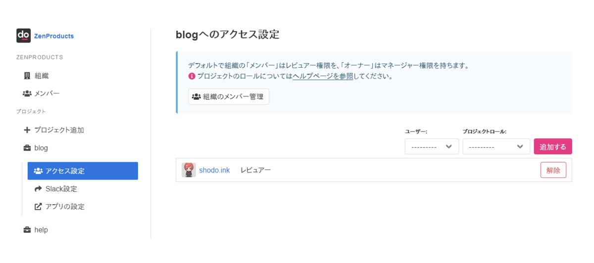 f:id:hirokiky:20200911110002p:plain