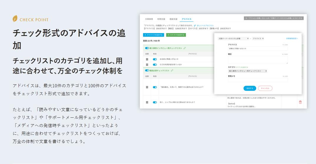 f:id:hirokiky:20210721164816p:plain
