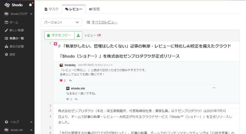 f:id:hirokiky:20210721164921p:plain