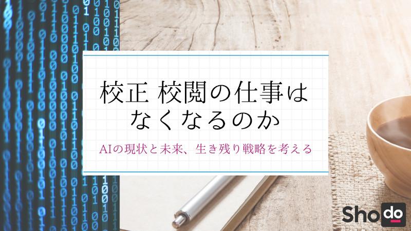f:id:hirokiky:20210724143428j:plain