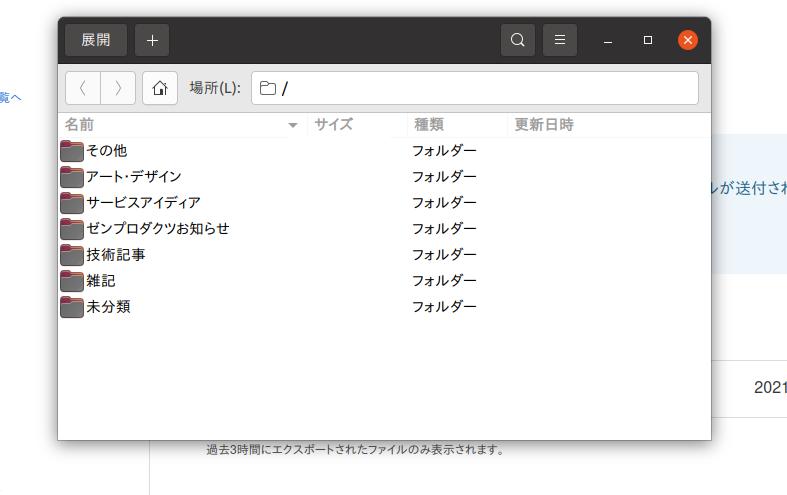 ZIPファイルにはすべての記事と画像がまとめられます