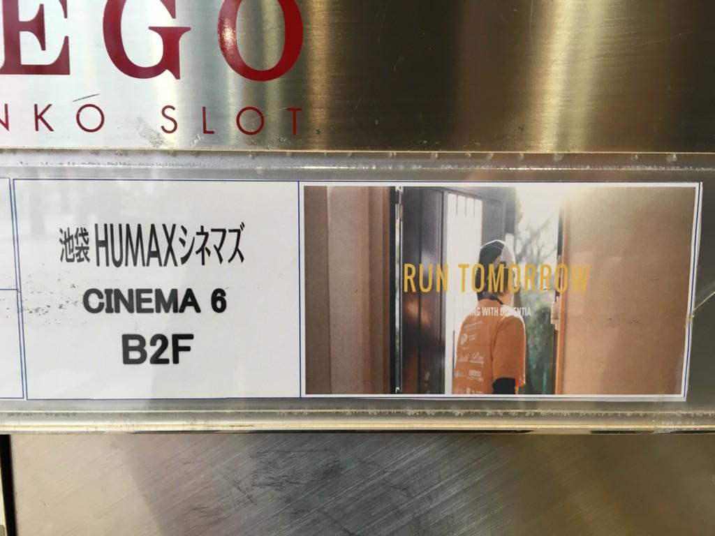 f:id:hirokim21:20160223192209j:plain