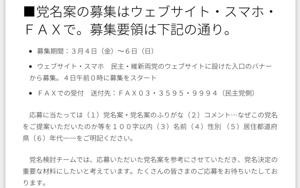 f:id:hirokim21:20160303230305p:plain