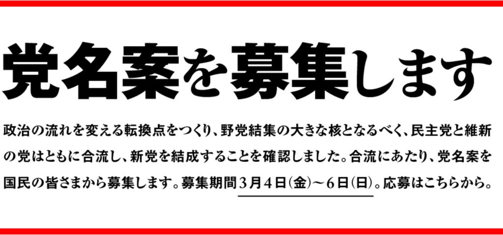 f:id:hirokim21:20160303230319p:plain