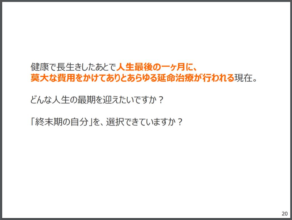 f:id:hirokim21:20170519215314p:plain