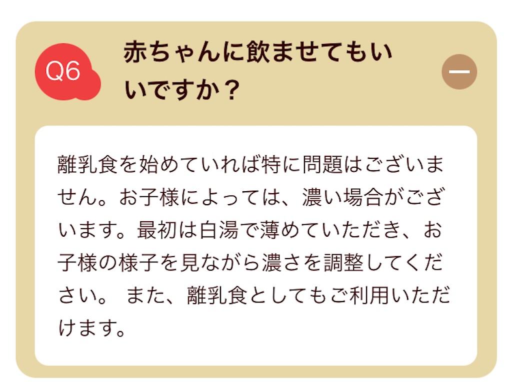 f:id:hirokimiyagi:20210718055120j:image