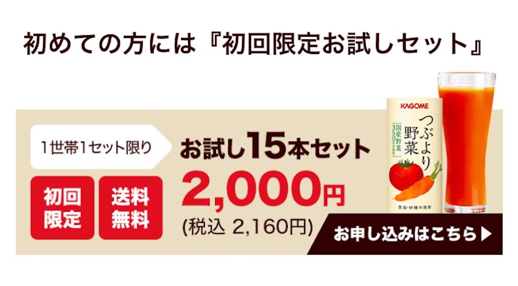 f:id:hirokimiyagi:20210718055131j:image