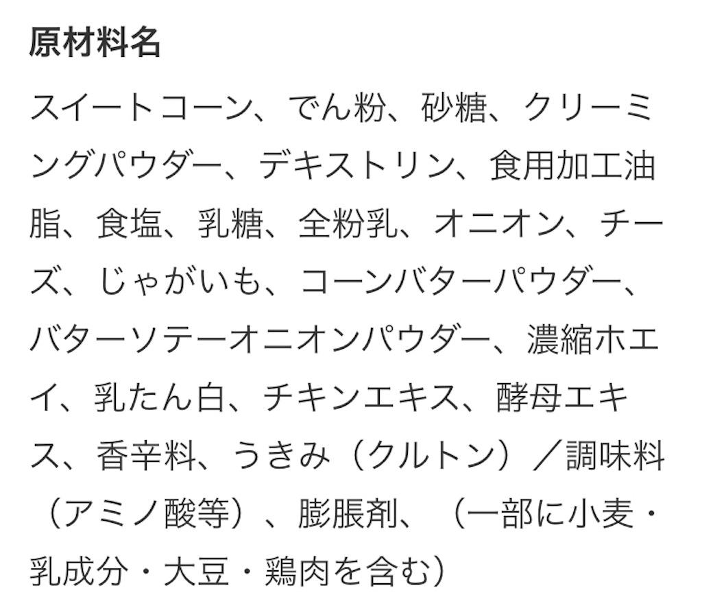 f:id:hirokimiyagi:20210727113322j:image