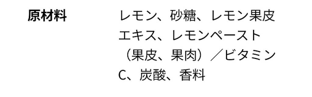 f:id:hirokimiyagi:20210729225957j:image