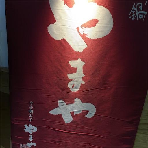 f:id:hirokionlinex:20180323123717j:image