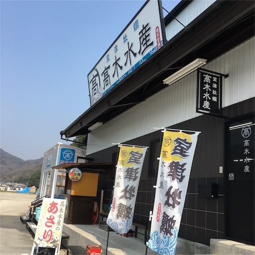 f:id:hirokionlinex:20180325165431j:image