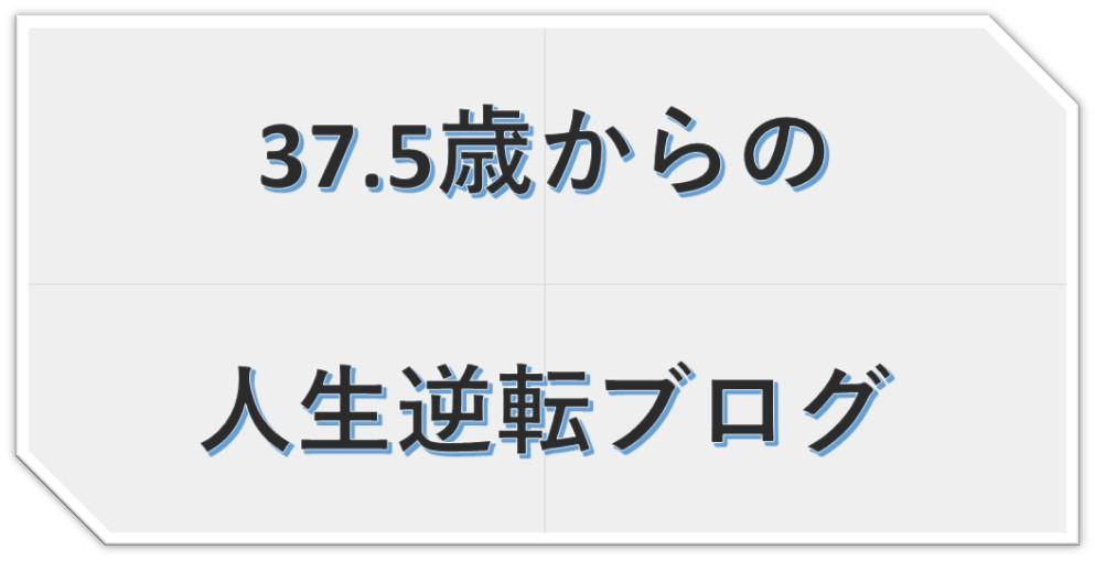 f:id:hirokionlinex:20180403204412j:plain