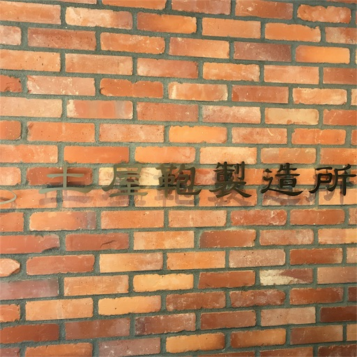 f:id:hirokionlinex:20180505212404j:image