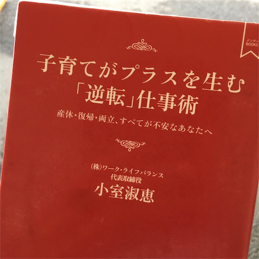 f:id:hirokionlinex:20180508074722j:image