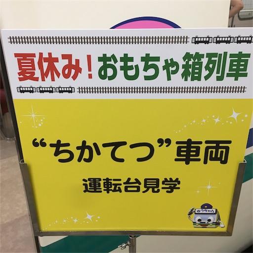 f:id:hirokionlinex:20180805161538j:image