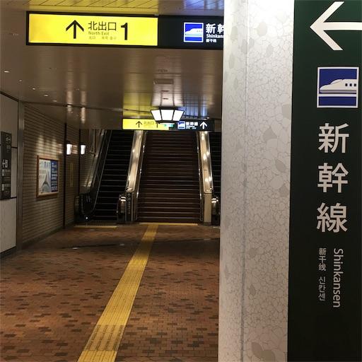 f:id:hirokionlinex:20181120091736j:image