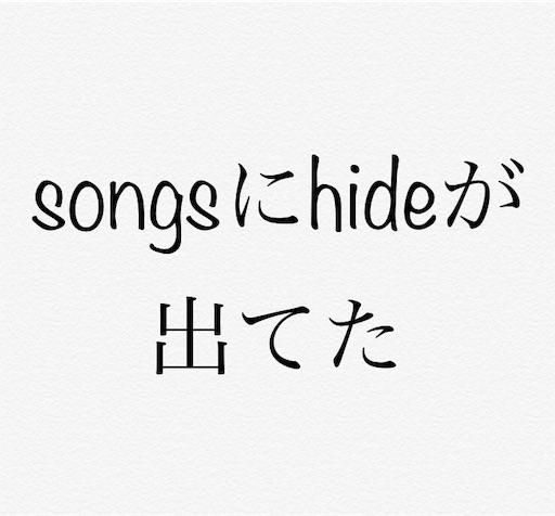 f:id:hirokionlinex:20181212223959j:image