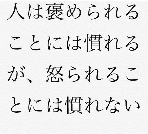 f:id:hirokionlinex:20181212224210j:image