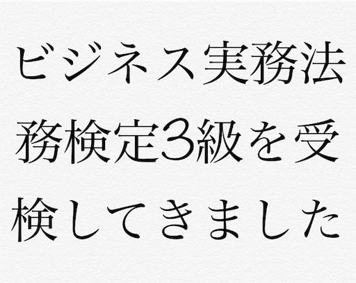 f:id:hirokionlinex:20181212224502j:image