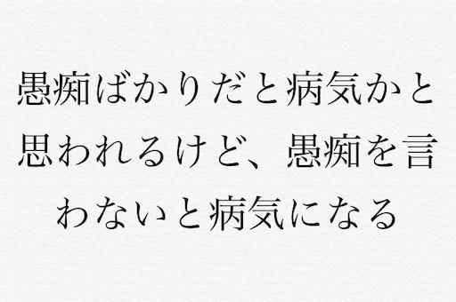 f:id:hirokionlinex:20181212224621j:image