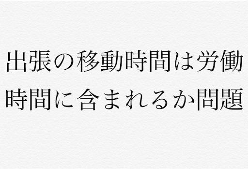 f:id:hirokionlinex:20181212224719j:image