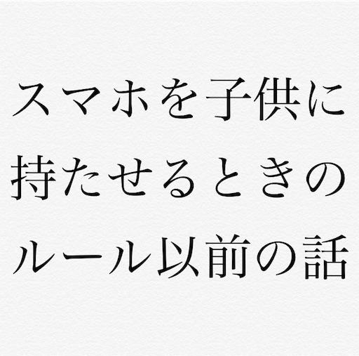 f:id:hirokionlinex:20181213071621j:image