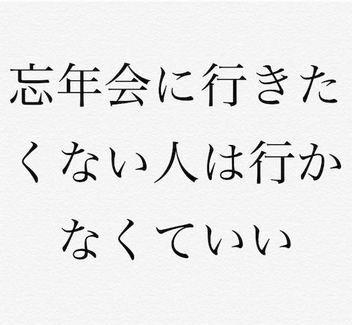 f:id:hirokionlinex:20181219083313j:image
