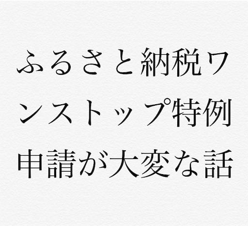 f:id:hirokionlinex:20181220083153j:image