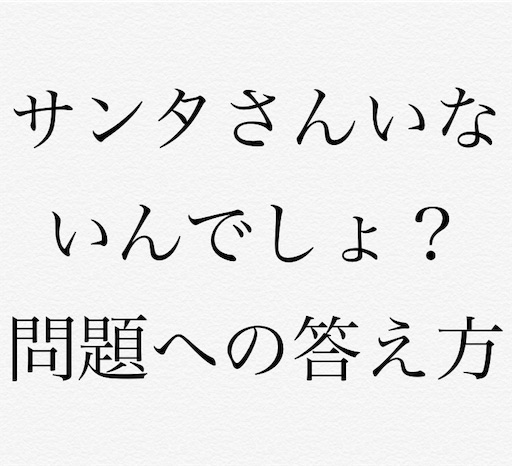 f:id:hirokionlinex:20181222135452j:image
