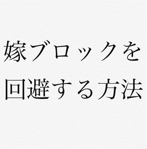 f:id:hirokionlinex:20181222155723j:image