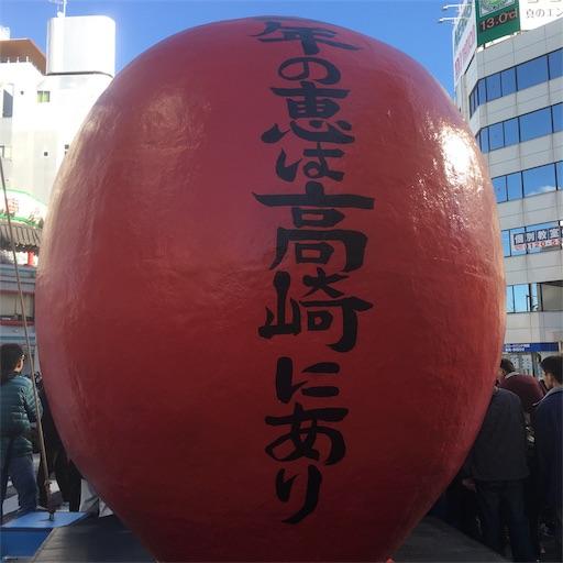 f:id:hirokionlinex:20190104203343j:image