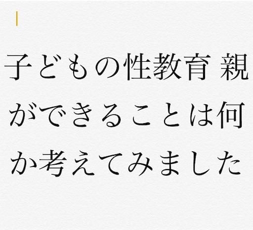 f:id:hirokionlinex:20190107075141j:image