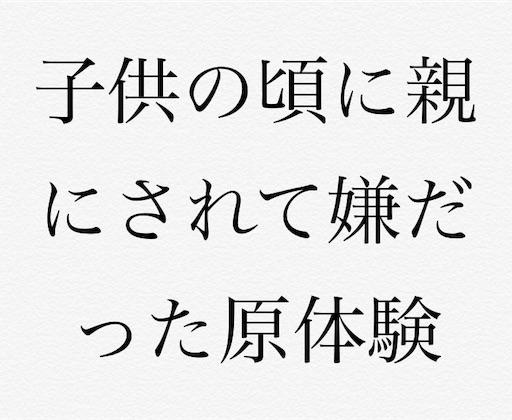 f:id:hirokionlinex:20190108075155j:image