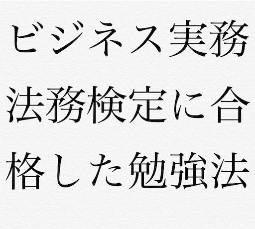 f:id:hirokionlinex:20190109075437j:image