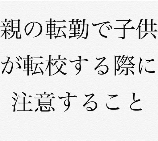 f:id:hirokionlinex:20190111080224j:image
