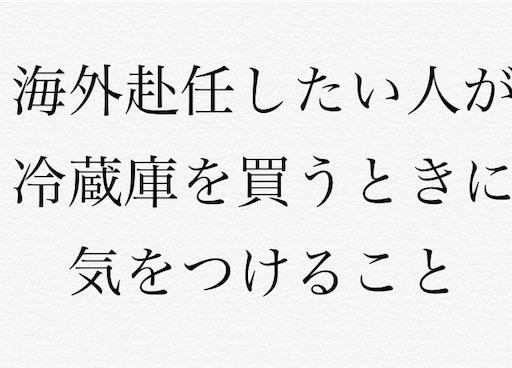 f:id:hirokionlinex:20190112210340j:image